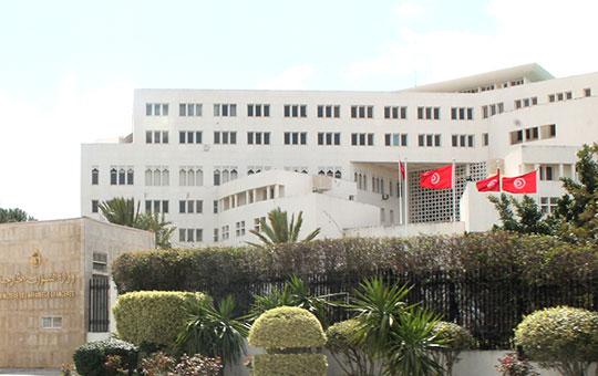 وزارة الشؤون الخارجية