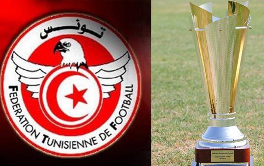 كأس تونس لكرة القدم