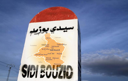 سيدي بوزيد