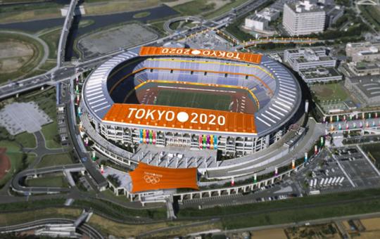 دورة الألعاب الأولمبية 2020 في طوكيو