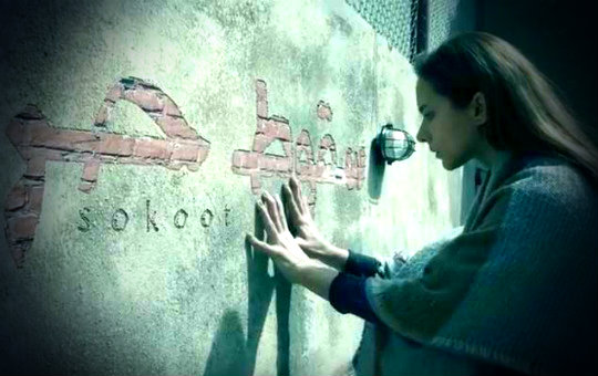 مسلسل سقوط حر على الوطنية الأولى في رمضان