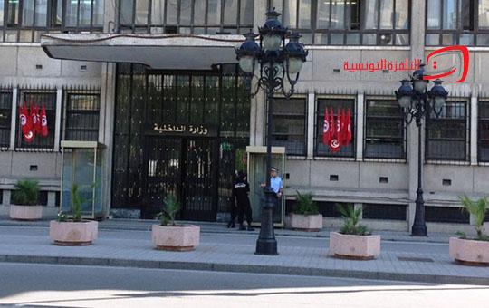 وزارة الداخلية توضح بخصوص حادثة سرقة محتويات منزل وسيارة وبندقة