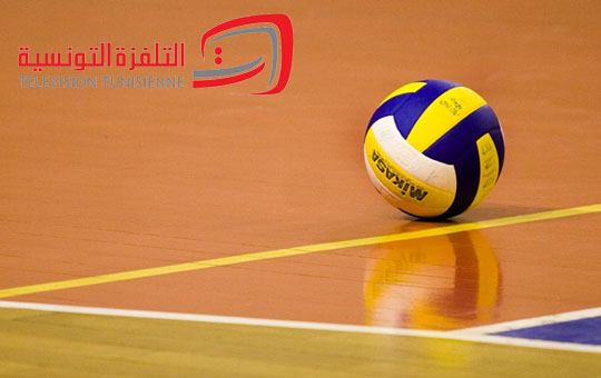 الرابطة العالمية: المنتخب التونسي ينهزم امام نظيره السلوفيني