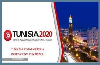 منتدى تونس للاستثمار
