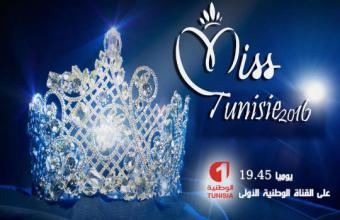متابعة يومية لفعاليات مسابقة ملكة جمال تونس