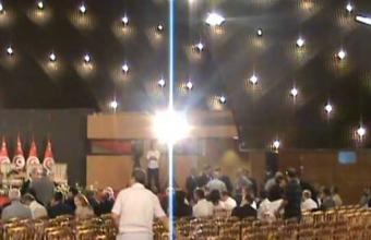قصر المؤتمرات بالعاصمة